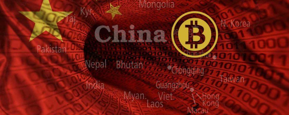 China banning bitcoin mining